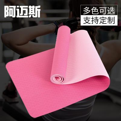 瑜伽垫厂家