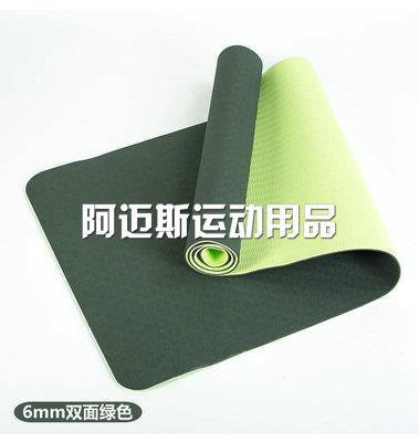 加厚瑜伽垫