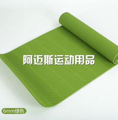平板支撑瑜伽垫