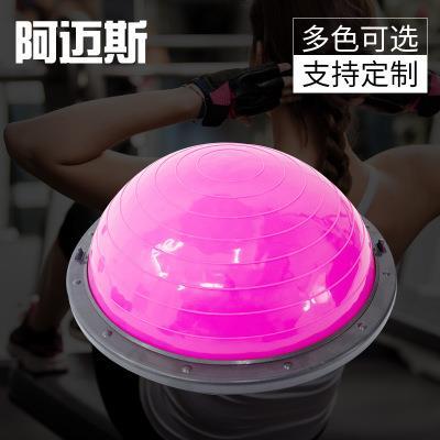 加厚瑜伽球