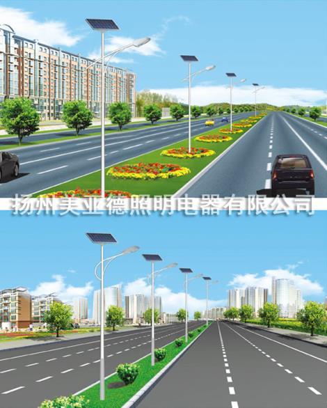 扬州太阳能路灯定制