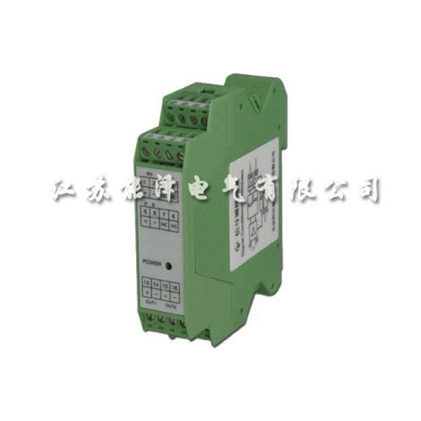 电压电流转换模块