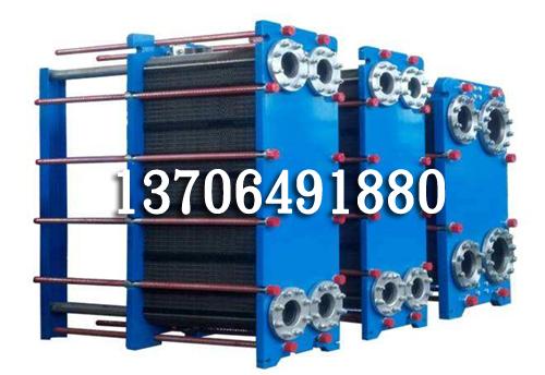 板式换热器供货商