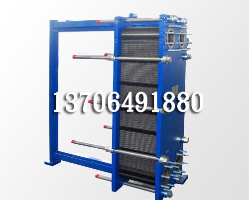 板式换热器生产商