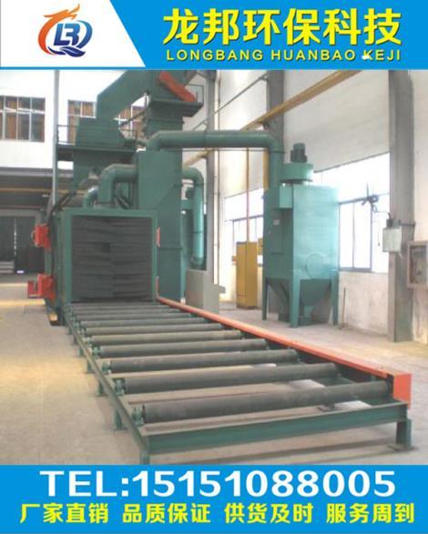 钢结构通过式抛丸机生产厂家