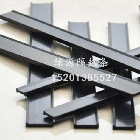 PVC隔热条价格
