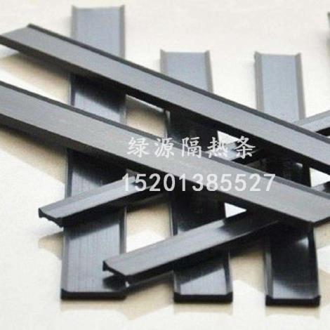 PVC隔热条供应商