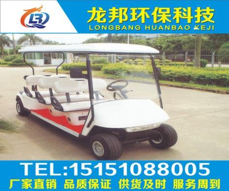 电动高尔夫球车生产厂家