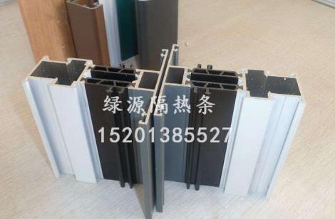铝合金隔热条供货商
