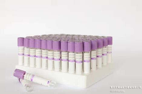 负压采血器