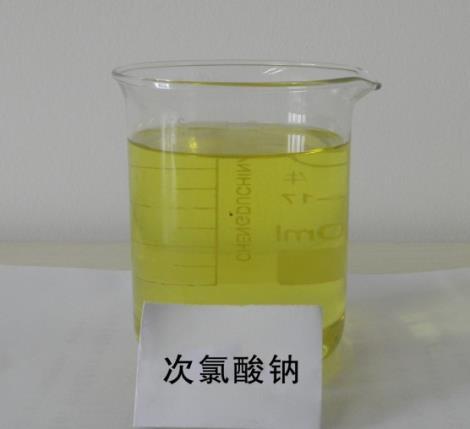黃驊次氯酸鈉廠家直銷 水處理專用漂白液 工業級10%和12%