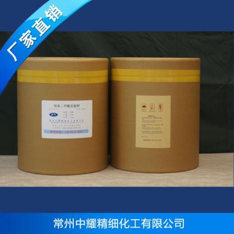 邻苯二甲酰亚胺钾