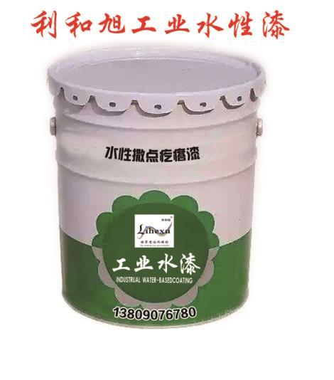 环保水性丙烯酸撒点疙瘩面漆