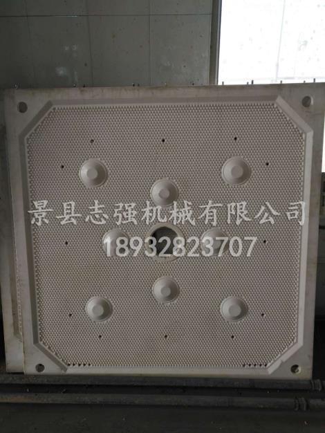 压滤机滤板定制