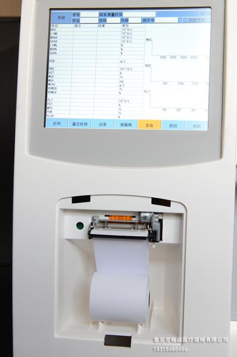 全自动血细胞分析仪加工