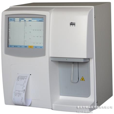 血细胞分析仪加工