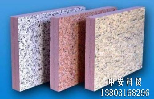 石材一体板