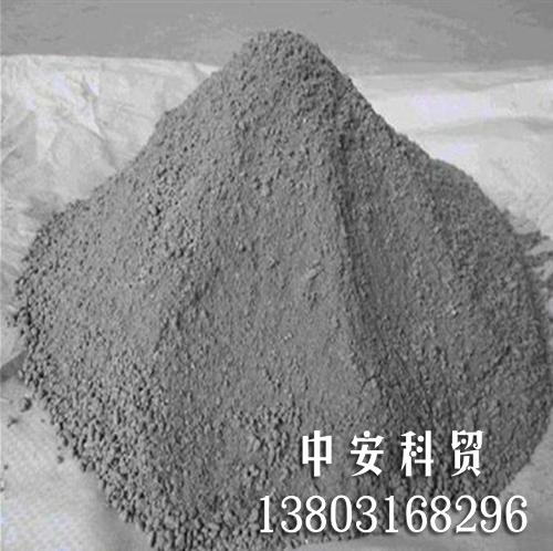 ftc保温砂浆