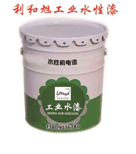 环保水性机电双组丙烯酸金属面漆