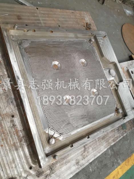 1250橡胶滤板模具型号