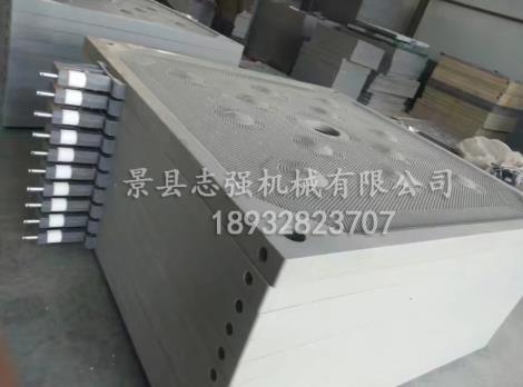 滤板模具供货商