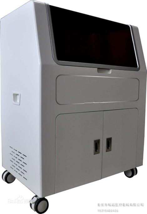 微量元素分析仪生产商