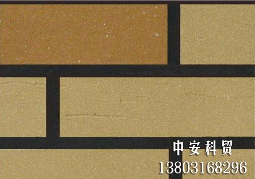勾缝剂砂浆生产商