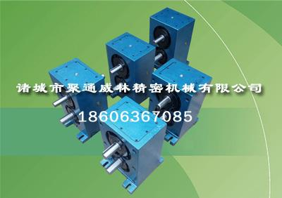 PU平行式分割器供应商