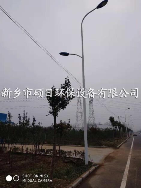 LED路灯生产商