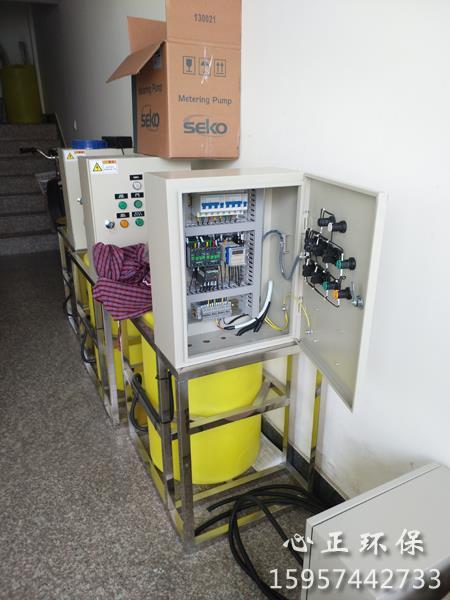 纯水系统加药箱