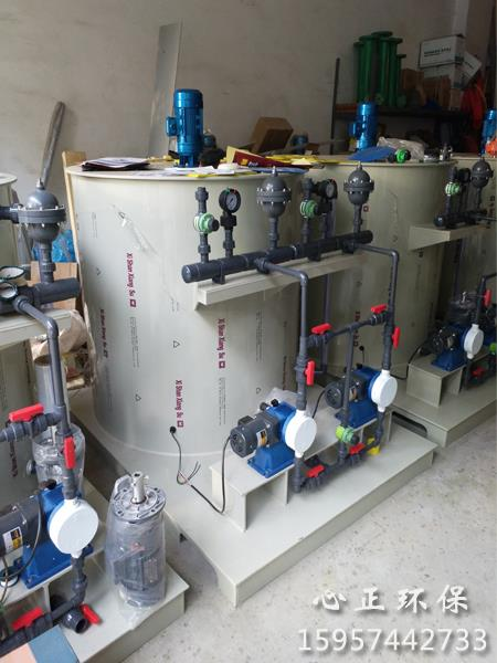 污水处理系统加药箱