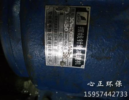 马丁式排渣机