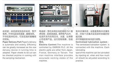 BMY-1300半自动模切压痕机厂家