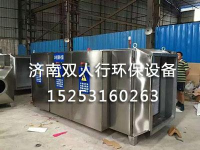 UV光解废气处理供货商