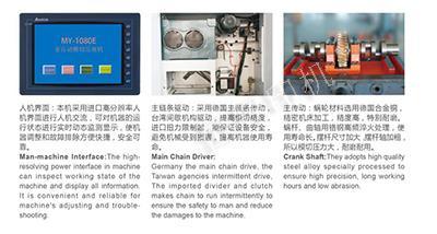 BMY-1300半自动模切压痕机供货商