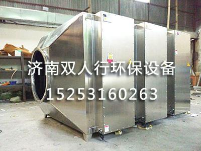 UV光解废气处理加工厂家
