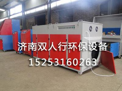 UV光解废气处理生产商