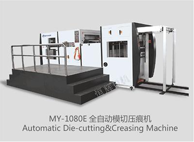 MY-1080E全自动模切压痕机