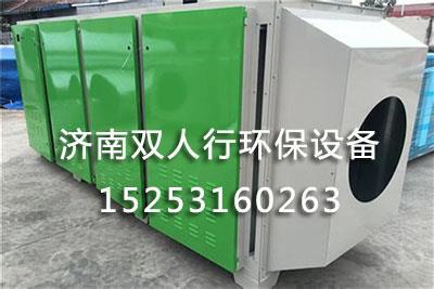 磁感UV光氧除臭设备加工厂家
