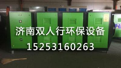 多元复合光氧催化一体化设备供货商