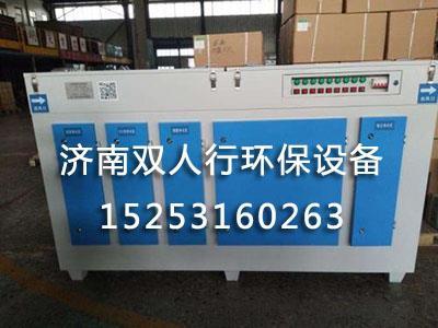多元复合光氧催化一体化设备加工厂家
