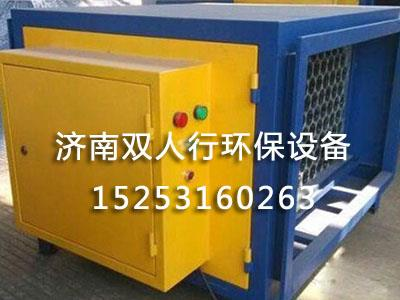 低温等离子烟雾处理器供货商
