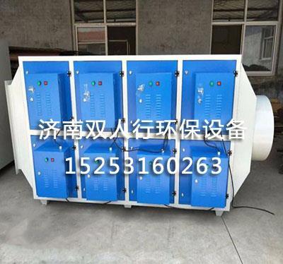低温等离子烟雾处理器加工厂家