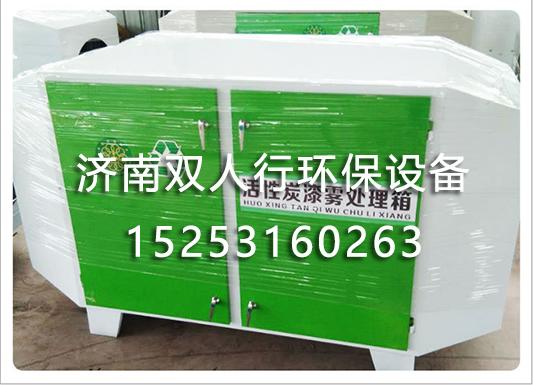 活性炭干式漆雾过滤器生产商