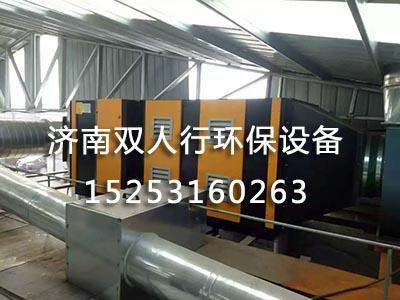 UV高能光解及催化氧化废气处理设备