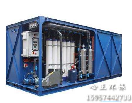 电镀废水达标排放处理