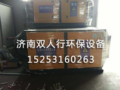 UV高能光解及催化氧化废气处理设备定制