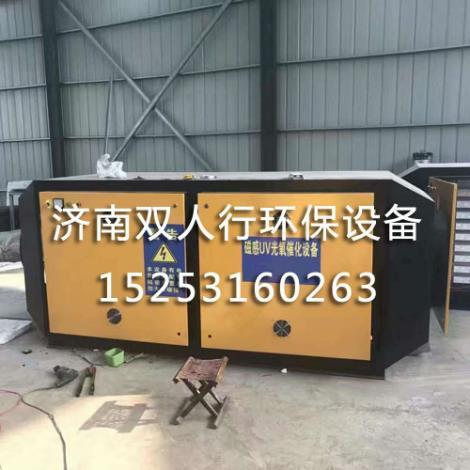 UV高能光解及催化氧化废气处理设备供货商