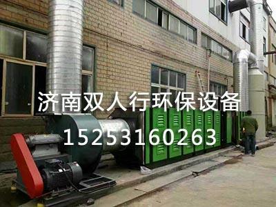 UV高能光解及催化氧化废气处理设备加工厂家