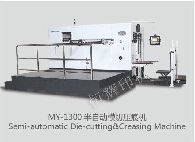 BMY-1300半自动模切压痕机生产厂家